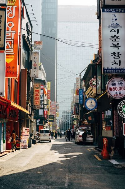 Image of a street in South Korea.